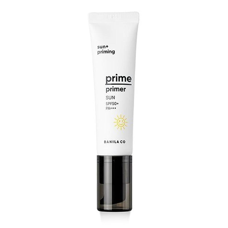 ミリメートル抵抗クリーナー[Renewal] BANILA CO Prime Primer Sun 30ml/バニラコ プライム プライマー サン 30ml [並行輸入品]