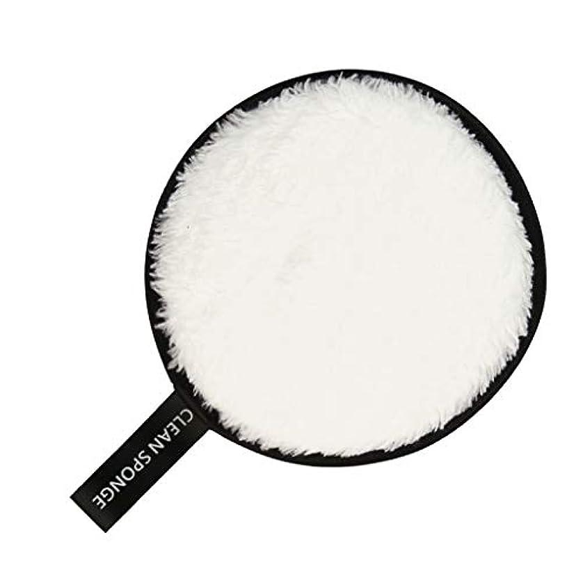 親愛な無駄な冒険フェイススポンジ クリーニングパフ 再利用可能 化粧落としパッド 全6色 - 白