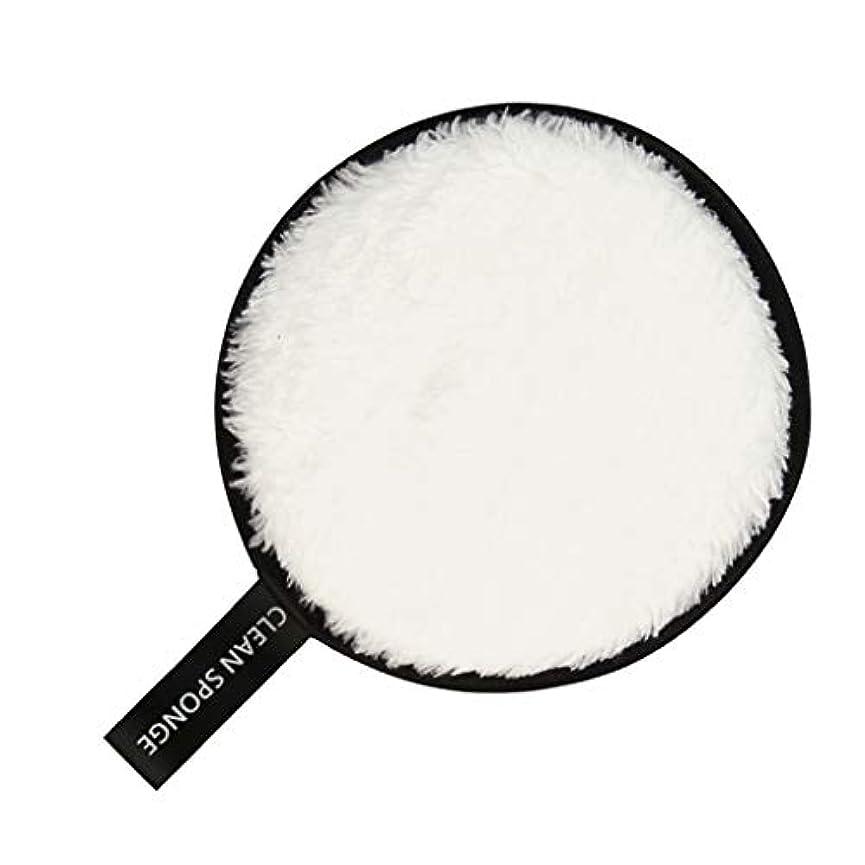 マガジンつまずくコンプライアンスフェイススポンジ クリーニングパフ 再利用可能 化粧落としパッド 全6色 - 白