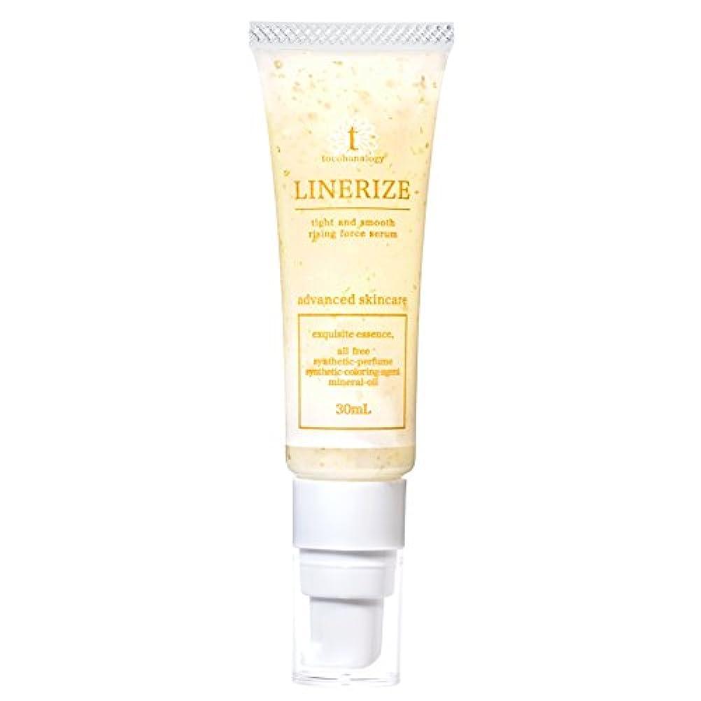 ハーフ社会間違いなくトコハナロジー リナライズ 黄金ジェル美容液 顔のむくみ たるみ ほうれい線 毛穴 対策