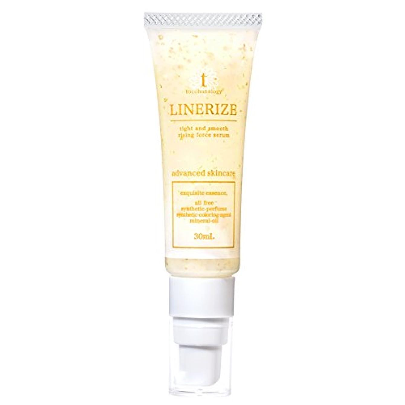定期的さびた篭トコハナロジー リナライズ 黄金ジェル美容液 顔のむくみ たるみ ほうれい線 毛穴 対策