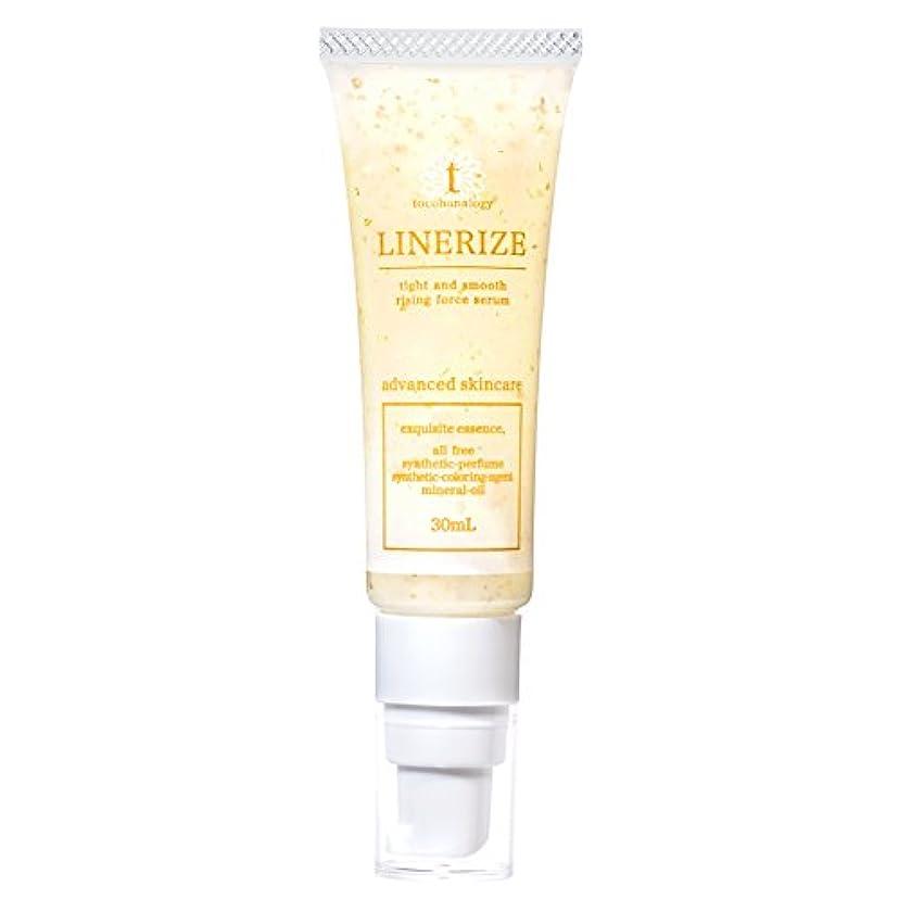 電池解明する花束トコハナロジー リナライズ 黄金ジェル美容液 顔のむくみ たるみ ほうれい線 毛穴 対策