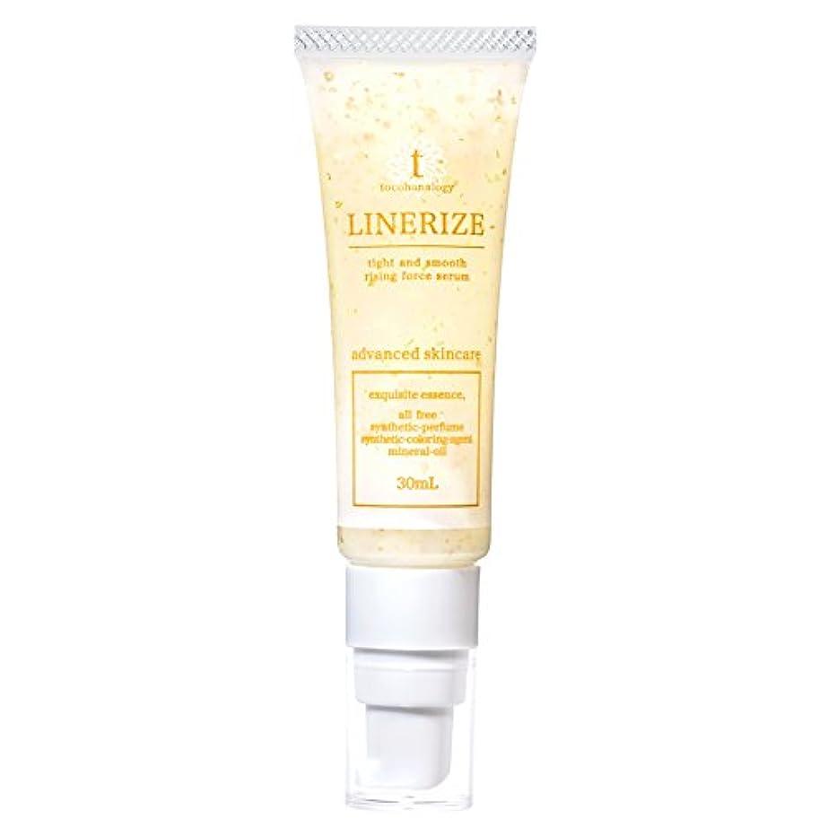 お酢リア王保全トコハナロジー リナライズ 黄金ジェル美容液 顔のむくみ たるみ ほうれい線 毛穴 対策