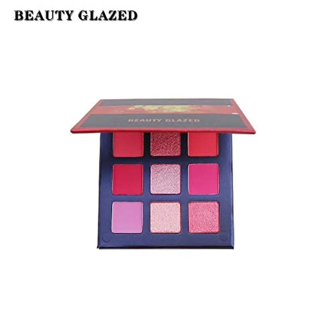 山補充略語Beauty Glazed 9色マットシマーウルトラピグメントメイクアップアイシャドウプレスキラキラパウダー長続きがする防水天然スモーキー化粧品アイメイクアップ # 08