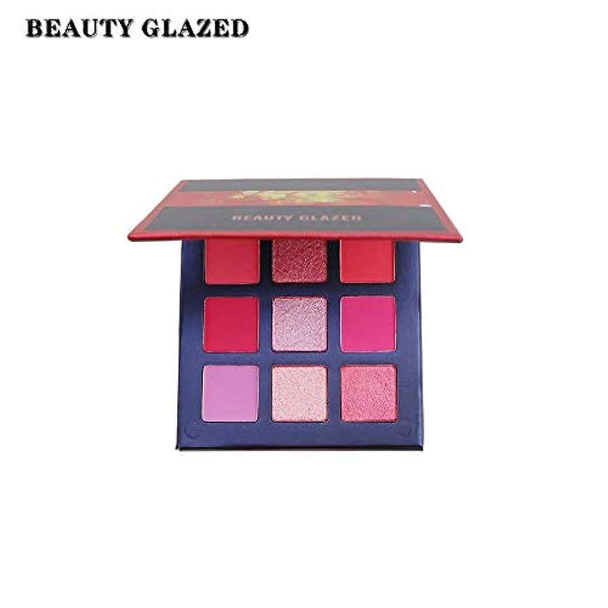熟達した苦難ちなみにBeauty Glazed 9色マットシマーウルトラピグメントメイクアップアイシャドウプレスキラキラパウダー長続きがする防水天然スモーキー化粧品アイメイクアップ # 08
