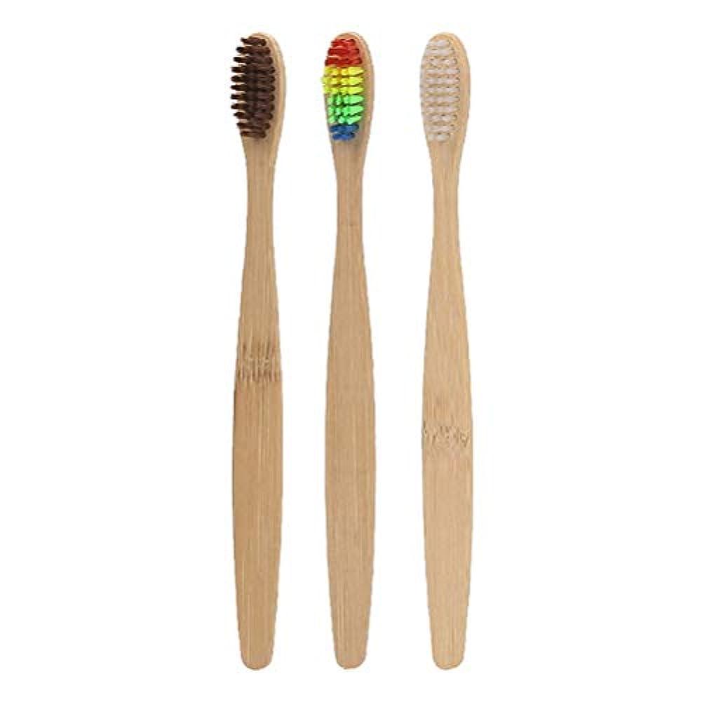 アラームねじれ警官SUPVOX 竹の歯ブラシ女性のためのナチュラルソフト歯ブラシ男性3本(白い剛毛+虹色の剛毛+茶色の剛毛)