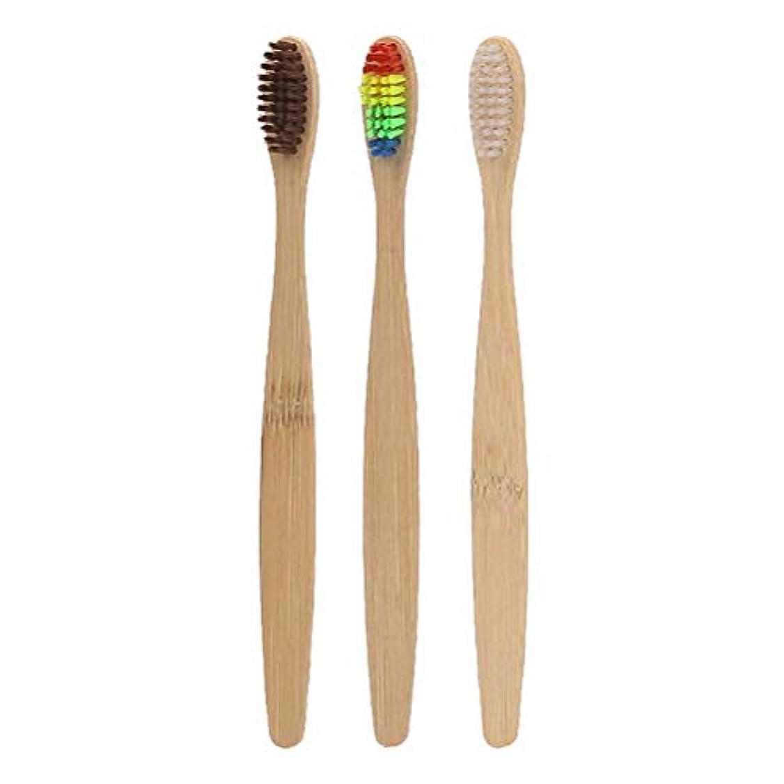 ランチョンハリケーン見習いSUPVOX 竹の歯ブラシ女性のためのナチュラルソフト歯ブラシ男性3本(白い剛毛+虹色の剛毛+茶色の剛毛)