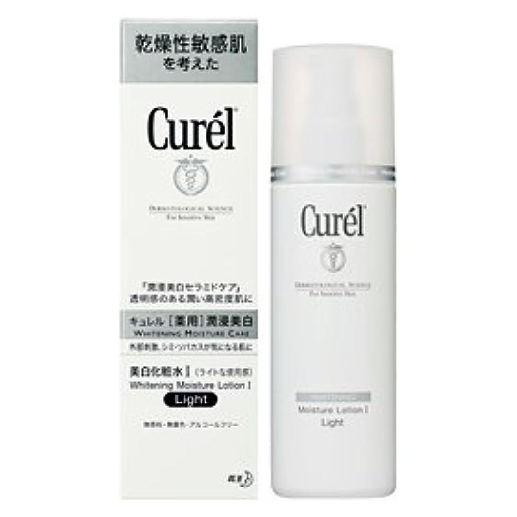 毒性削減スズメバチキュレル 美白化粧水1(ライトな使用感) 140ml×3個セット