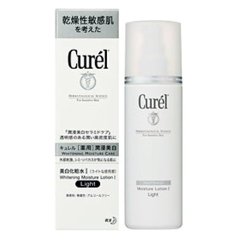 コンペヒールフリースキュレル 美白化粧水1(ライトな使用感) 140ml×3個セット