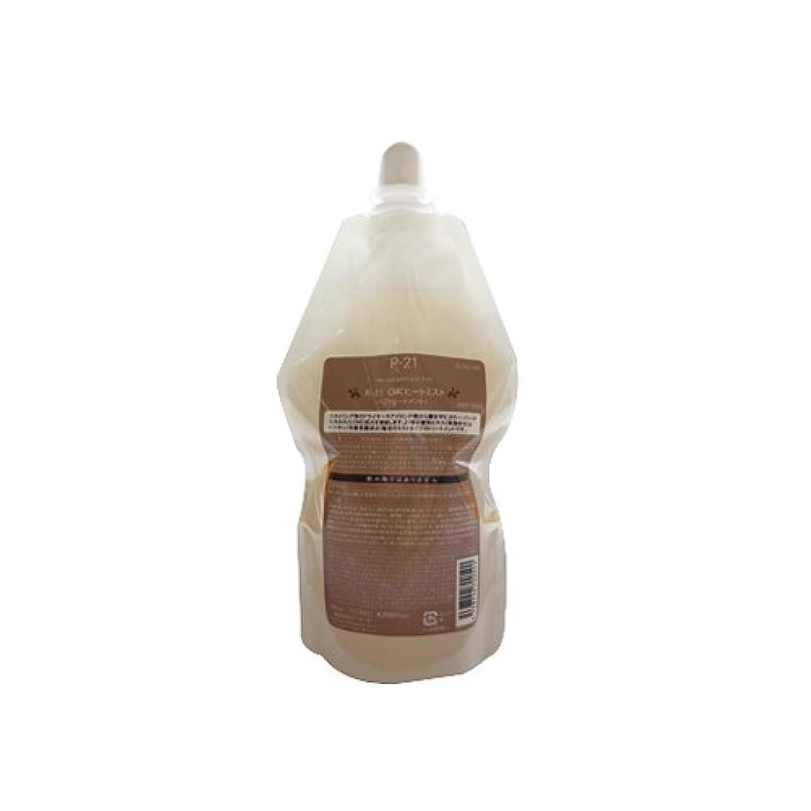 不実満たす悪性のサンコール R-21 CMCヒートミスト 400ml レフィル