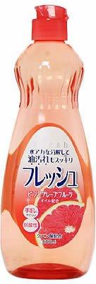 ロケット石鹸『弱酸性フレッシュ ピンクグレープフルーツ』
