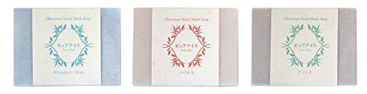 羊飼いオークカプラーピュアナイス おきなわ素材石けんシリーズ 3個セット(Miyako's Blue、ツバキ5、ゲットウ)