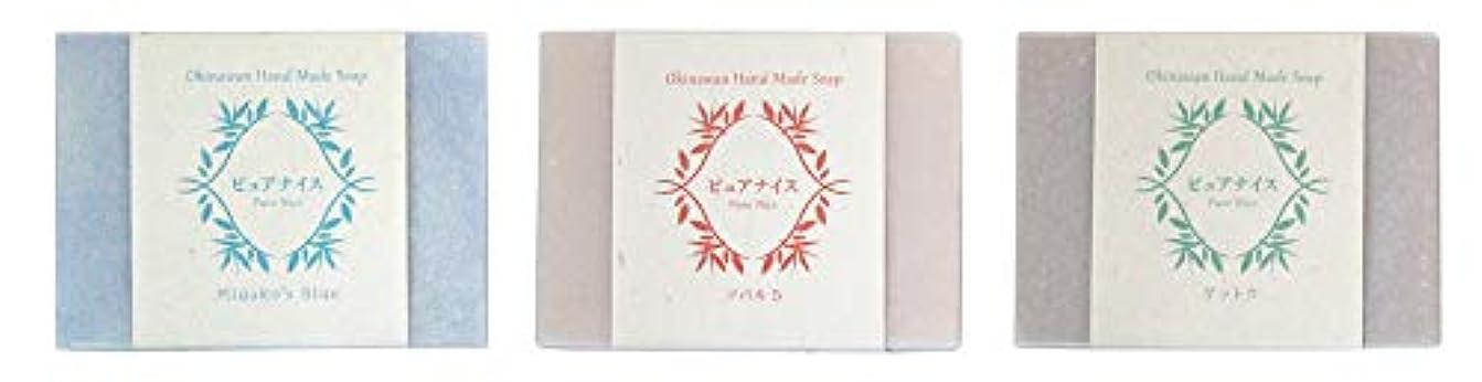 ベッツィトロットウッド旅行者ベーコンピュアナイス おきなわ素材石けんシリーズ 3個セット(Miyako's Blue、ツバキ5、ゲットウ)