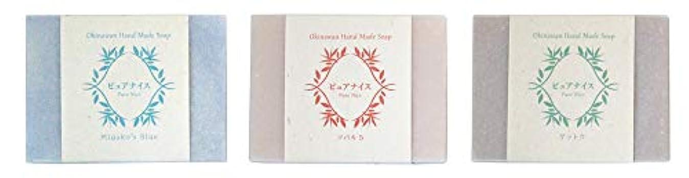 エスカレーター良心的紀元前ピュアナイス おきなわ素材石けんシリーズ 3個セット(Miyako's Blue、ツバキ5、ゲットウ)