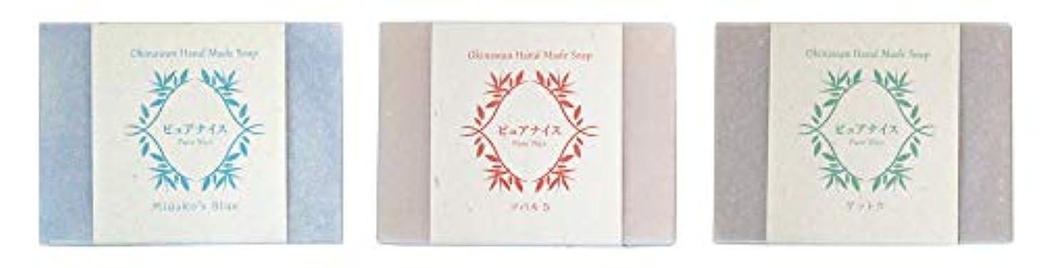 種類全国クレーンピュアナイス おきなわ素材石けんシリーズ 3個セット(Miyako's Blue、ツバキ5、ゲットウ)