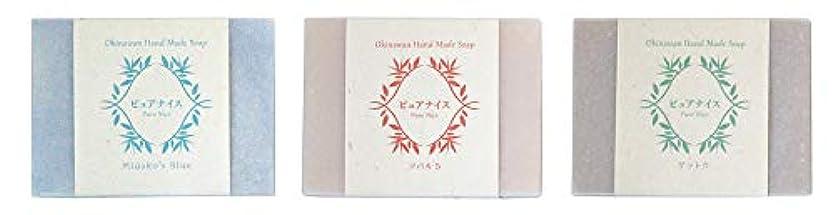 料理をする国民投票人道的ピュアナイス おきなわ素材石けんシリーズ 3個セット(Miyako's Blue、ツバキ5、ゲットウ)