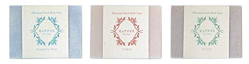 伸ばすフライカイト湿原ピュアナイス おきなわ素材石けんシリーズ 3個セット(Miyako's Blue、ツバキ5、ゲットウ)