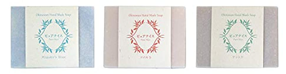強要ランドマーク尊敬するピュアナイス おきなわ素材石けんシリーズ 3個セット(Miyako's Blue、ツバキ5、ゲットウ)