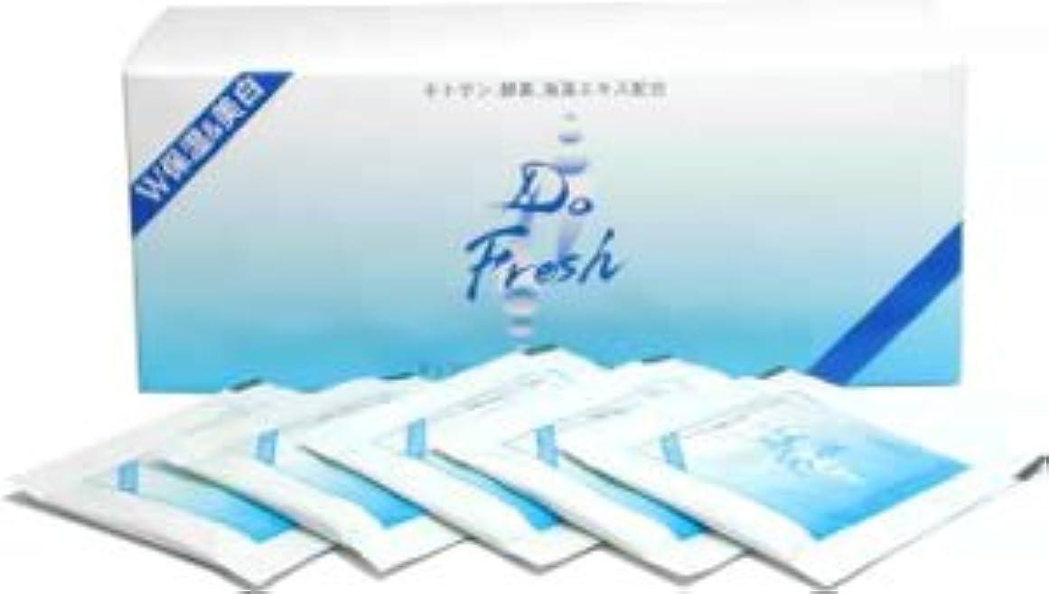 踊り子部分爆風Do Fresh クリスタルクレンジングBOX(無添加化粧品)