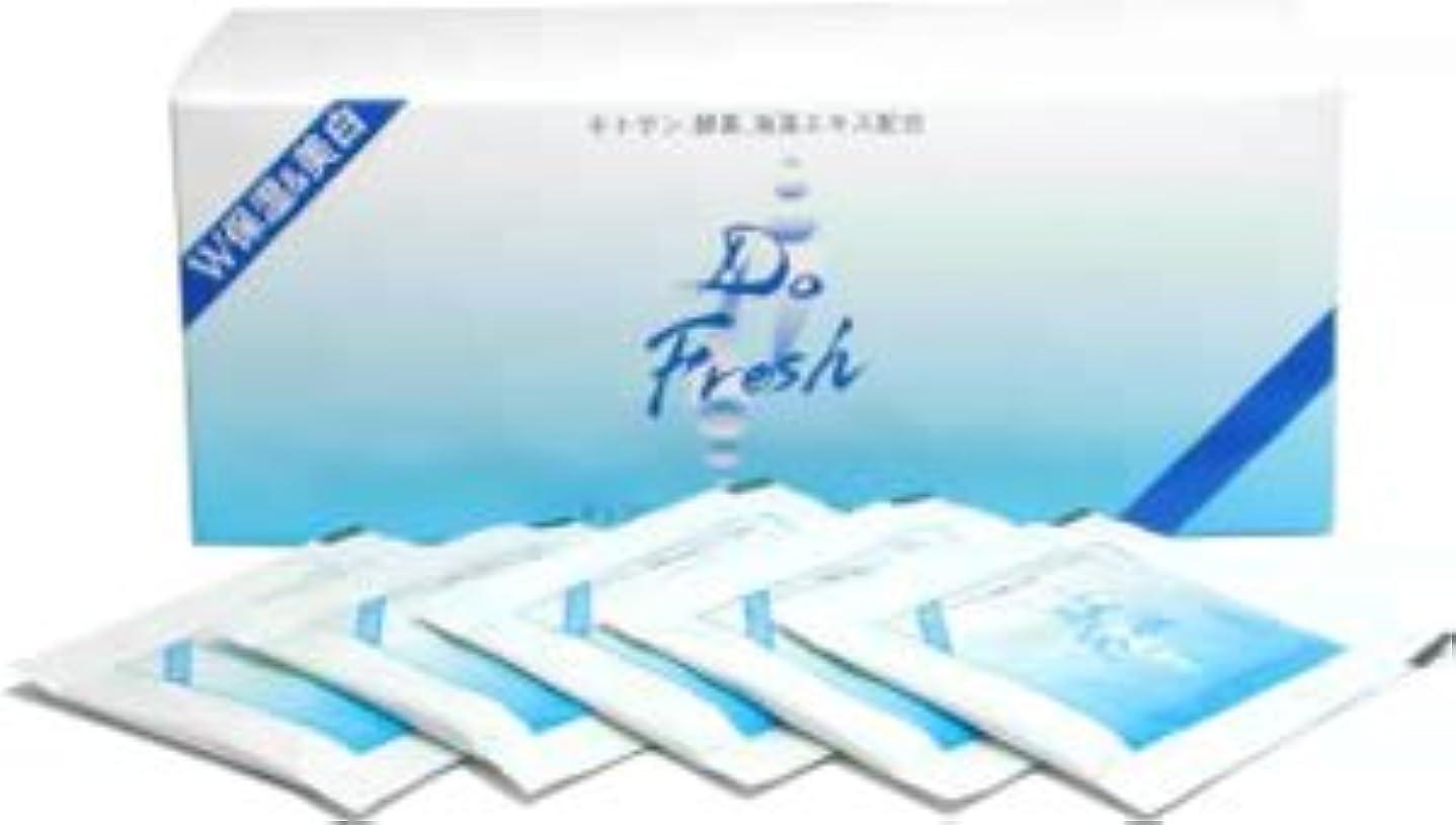 静かなスタックデッドDo Fresh クリスタルクレンジングBOX(無添加化粧品)