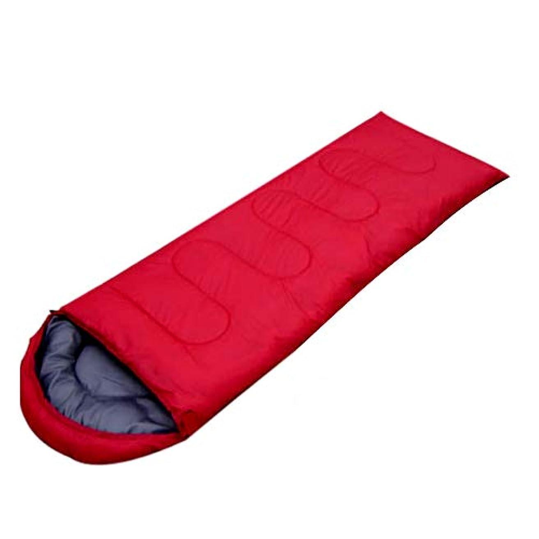 無条件黒くする非互換屋外の春と夏のポータブル旅行キャンプ屋内ランチ休憩屋外の寝袋封筒フード付きの寝袋大人