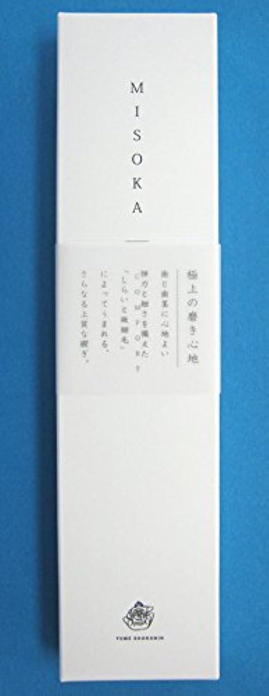 寄付する症状つかまえるMISOKAコンフォート歯ブラシ3本セット(アソート)