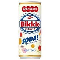サントリー ビックル ソーダ 250ml缶×30本入×(2ケース)