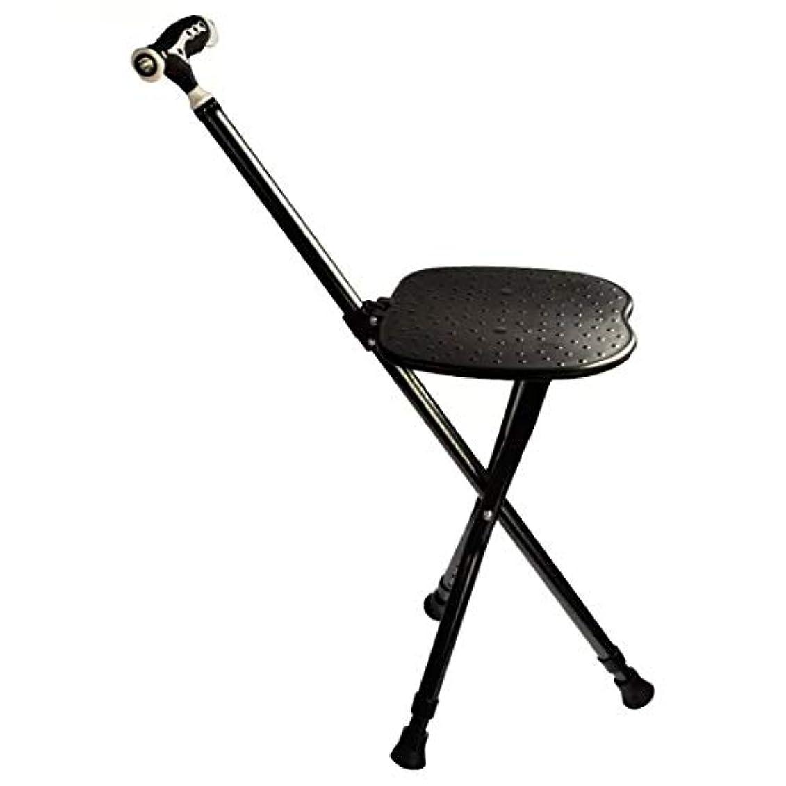 感覚ドレス売るステッキチェアスポーツアウトドア椅子一本杖折りたたみ杖3本脚 折りたたみ 杖 椅子 5段階調節 伸缩 軽量 介護 アウトドアコンパクト おしゃれ 登山 お年寄り 歩行補助 96-86cm 電池なし