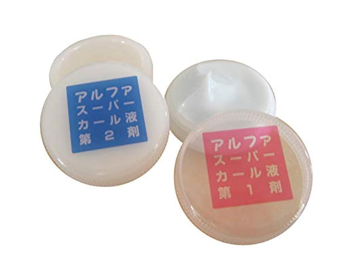 放棄イルアルファベット☆5分でかかる!つけまつげ用まつげパーマ液 約50回分 超特価☆