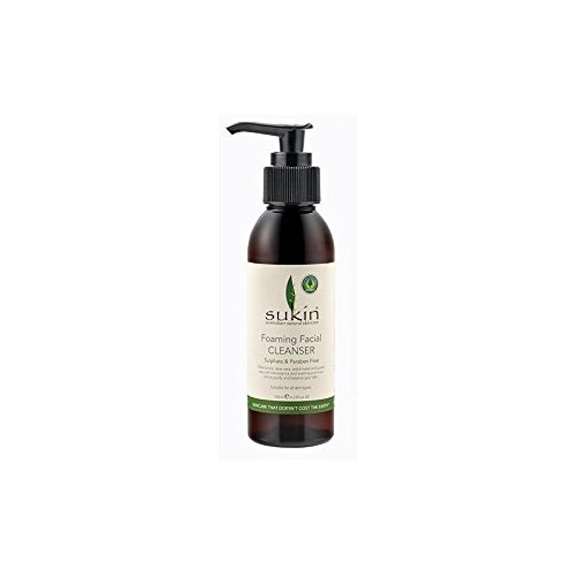 レイア危険な寝室を掃除するSukin Foaming Facial Cleanser (125ml) - 発泡洗顔料(125ミリリットル) [並行輸入品]