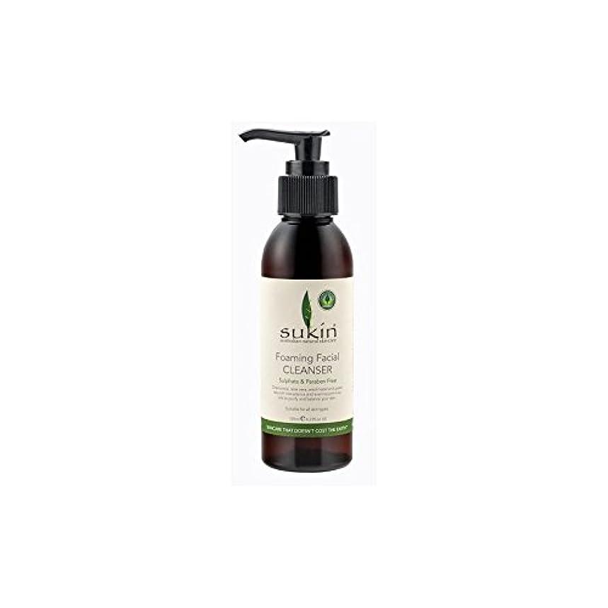 Sukin Foaming Facial Cleanser (125ml) - 発泡洗顔料(125ミリリットル) [並行輸入品]