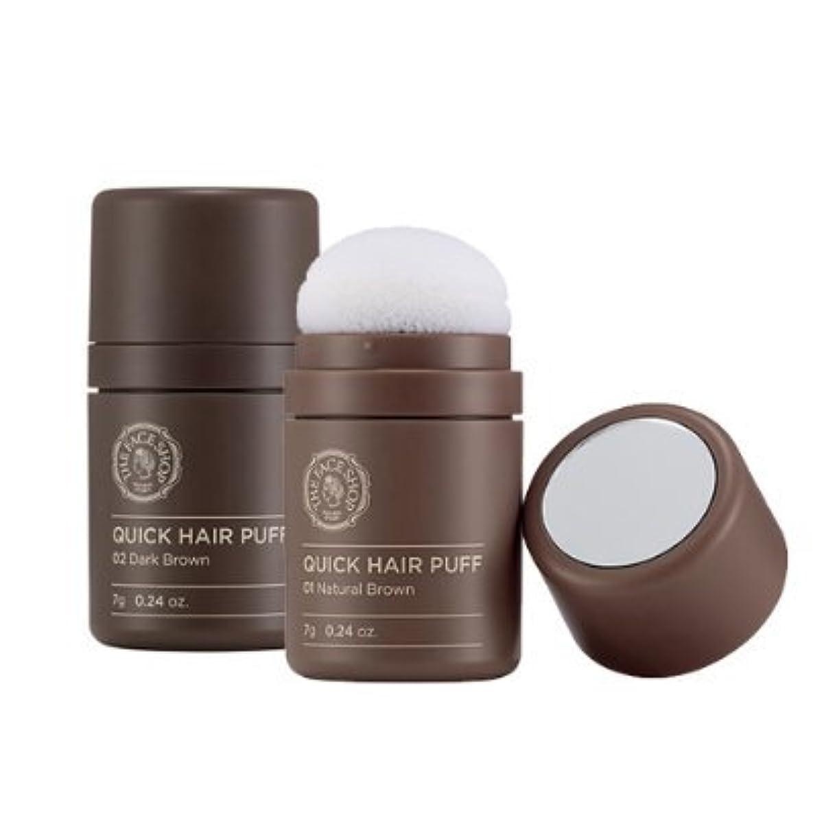放射する横くそーTHE FACE SHOP Quick Hair Puff #01 Natural Brown ザフェイスショップ クイックヘアパフ #01 ナチュラルブラウン [並行輸入品]
