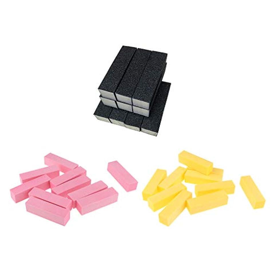 秘密の出費クランプDYNWAVE ネイルファイル スポンジ 爪やすり ネイルケア ネイル磨き 4面デザイン 高密度 使いやすい 約30個入り