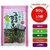 東海農産 五色の花むすび ふりかけ(混ぜご飯の素) 80g×10袋 1064103