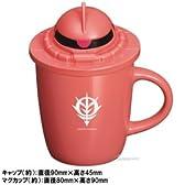 セブンイレブン限定 シャア専用ザクキャップ付きマグカップ ガンダムキャンペーン