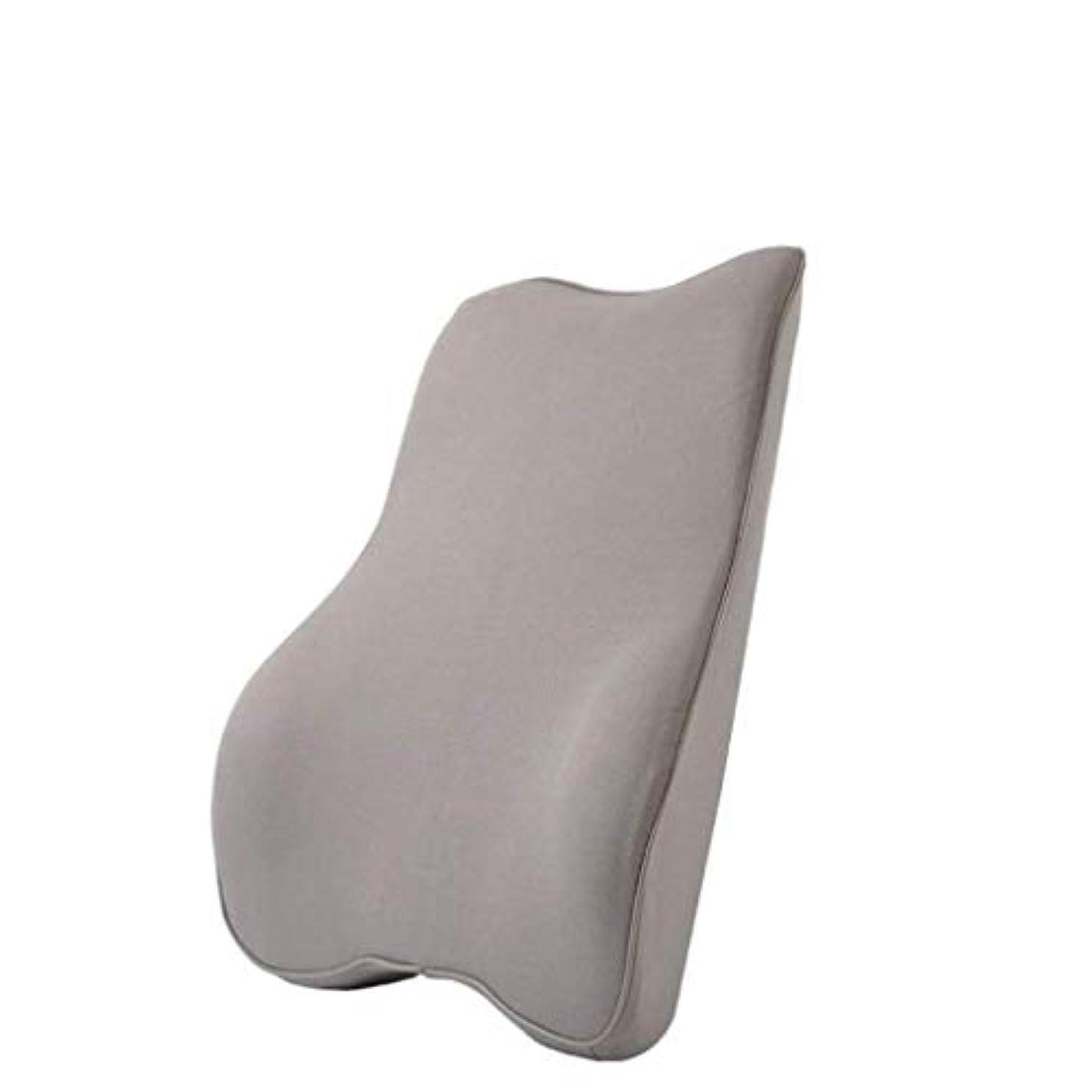 釈義散文集中的な枕および腰椎サポート記憶枕は旅行総本店のカー?シートのために適した背中の背中の痛みを和らげるのを助けます (Color : Gray)