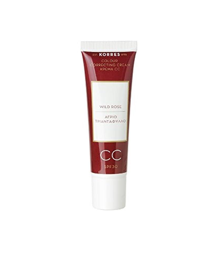 剃るディレイ交流するコレスナチュラルプロダクト ワイルドローズ カラーコレクティング CCクリーム SPF30 ミディアムカラー