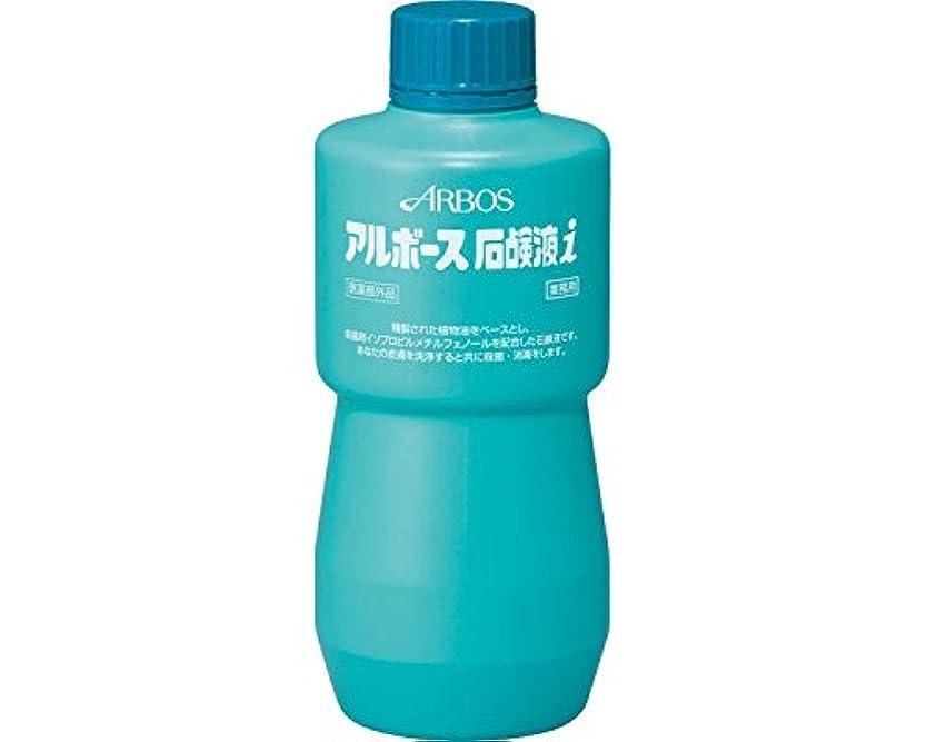 避難ヒロイックかんたんアルボース石鹸液i 500g 1ケース(30本入り) (アルボース)