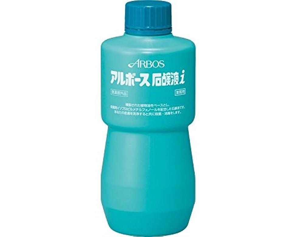 本一口僕のアルボース石鹸液i 500g 1ケース(30本入り) (アルボース)