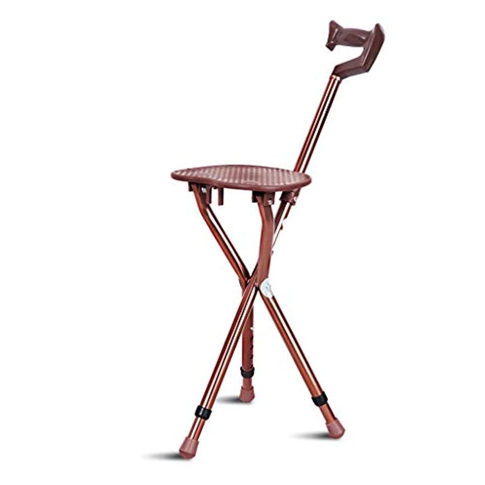 成熟獣ラジエーターHSBAIS ウォーキングシート、3本足 松葉杖シートライト付き身長 調整可能 折り畳み 260lbs容量アルミニウム合金 杖 高齢の両親への贈り物,Coffee_82-92cm