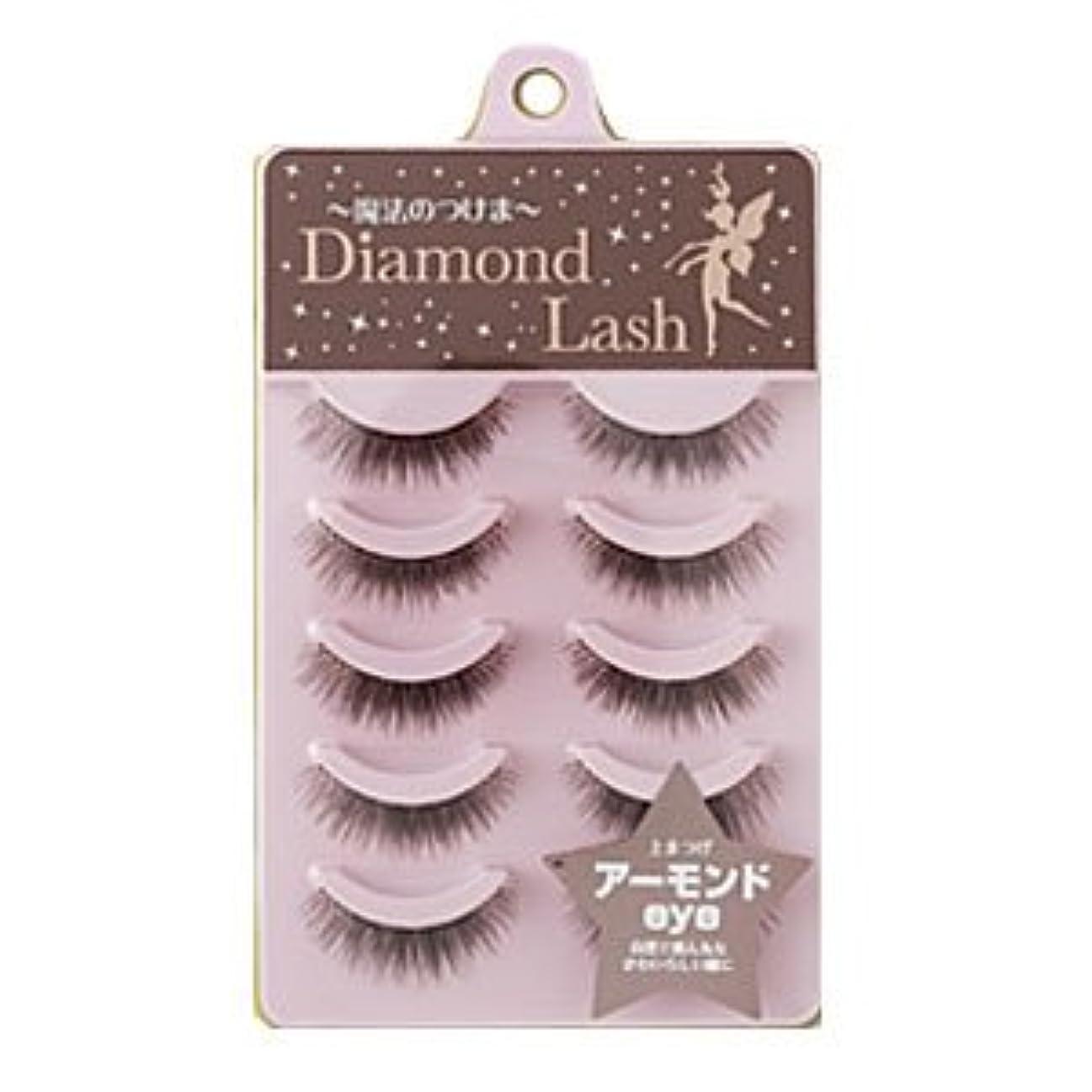 瞬時に不適毛皮ダイヤモンドラッシュ Diamond Lash つけまつげ リッチブラウンシリーズ アーモンドeye