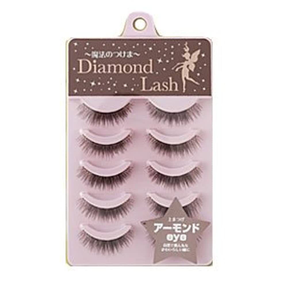 温帯販売員無しダイヤモンドラッシュ Diamond Lash つけまつげ リッチブラウンシリーズ アーモンドeye