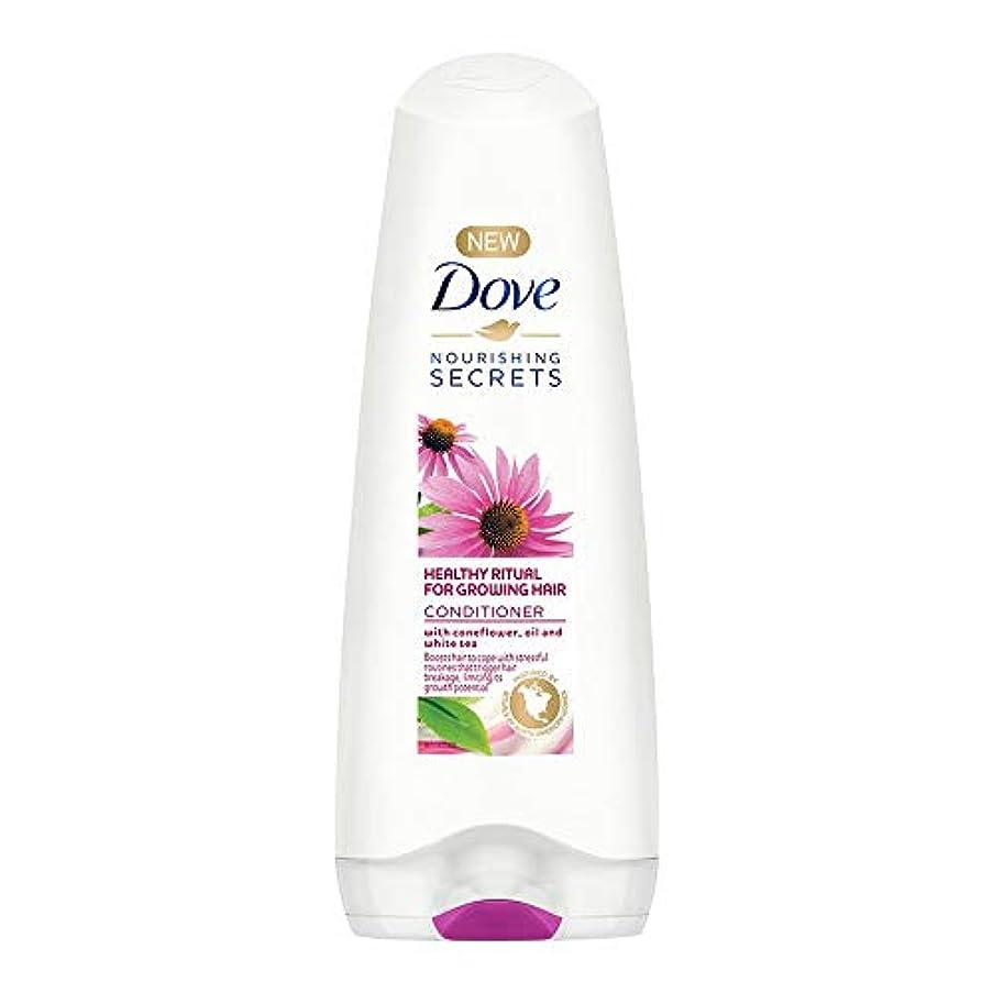 検査官そんなに掘るDove Healthy Ritual for Growing Hair Conditioner, 180 ml (Coneflower, Oil and White Tea)