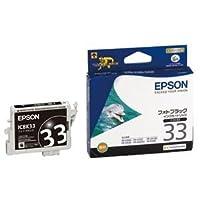 (まとめ) エプソン EPSON インクカートリッジ フォトブラック ICBK33 1個 【×4セット】