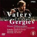 ゲルギエフ&ウィーンフィル「ザルツブルク音楽祭 2000」 [DVD]