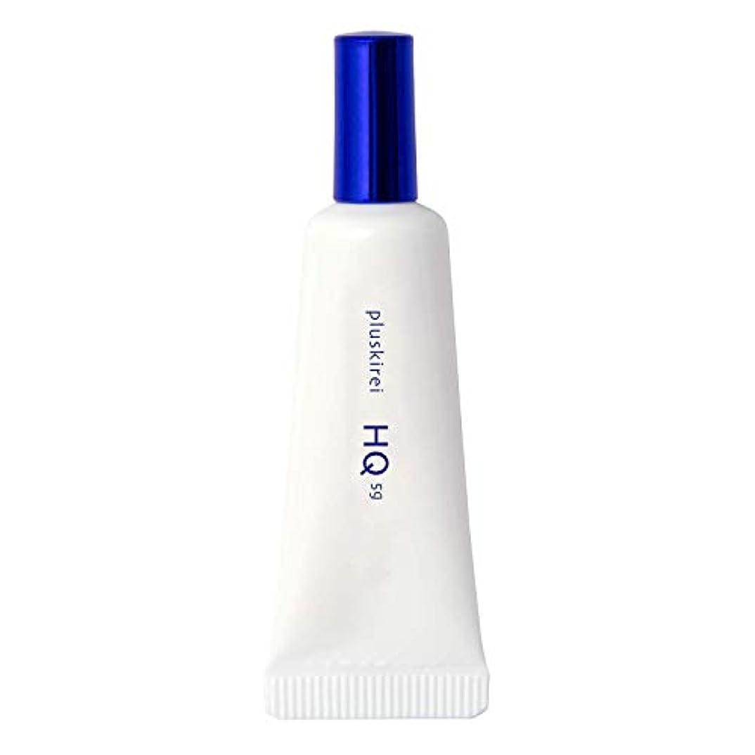 無人確実説明的純 ハイドロキノン 4% 配合 クリーム プラスキレイ プラスナノHQ 日本製 (1本)