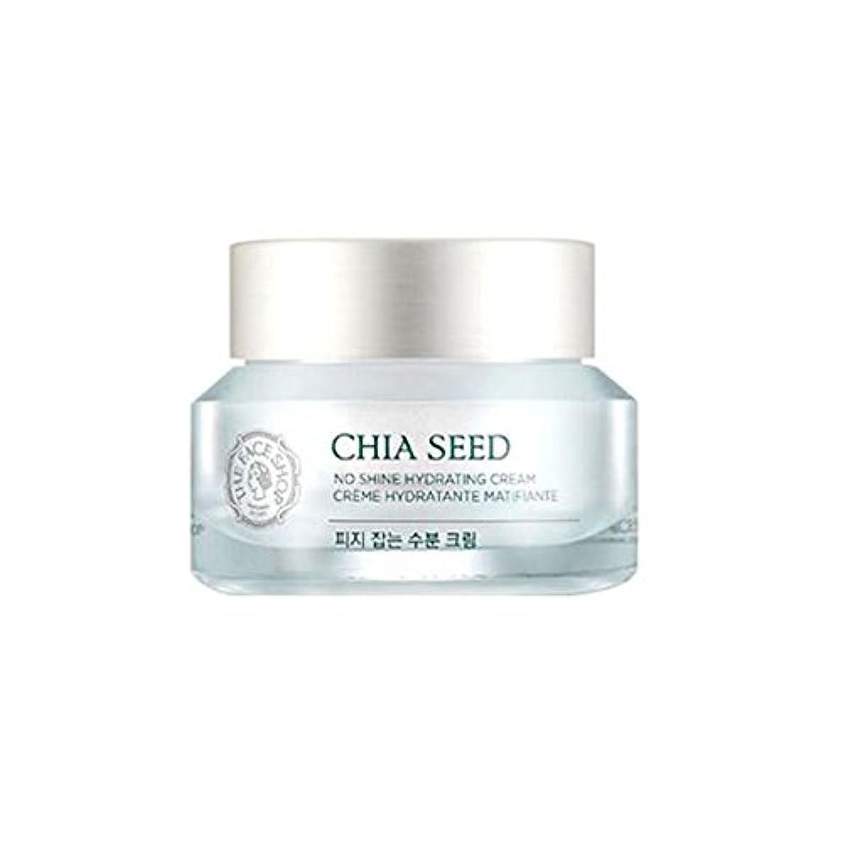 必要ソファー実行可能ザ·フェイスショップ The Face Shop チアシード皮脂コントロールモイスチャークリーム (50ml) The Face Shop Chia Seed Sebum Control Moisture Cream [...
