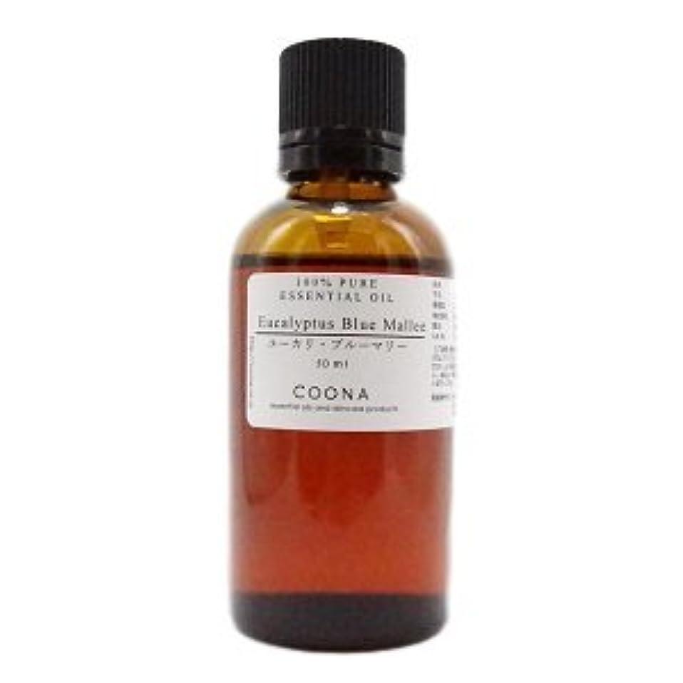 列挙する批判証明するユーカリ ブルーマリー 50 ml (COONA エッセンシャルオイル アロマオイル 100% 天然植物精油)