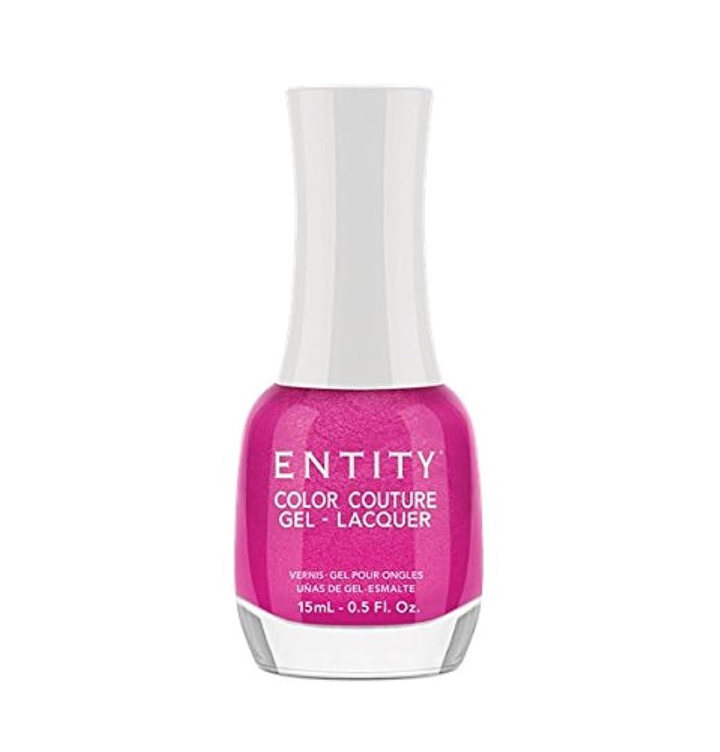 測定可能うまれたカプセルEntity Color Couture Gel-Lacquer - Beauty Obsessed - 15 ml/0.5 oz