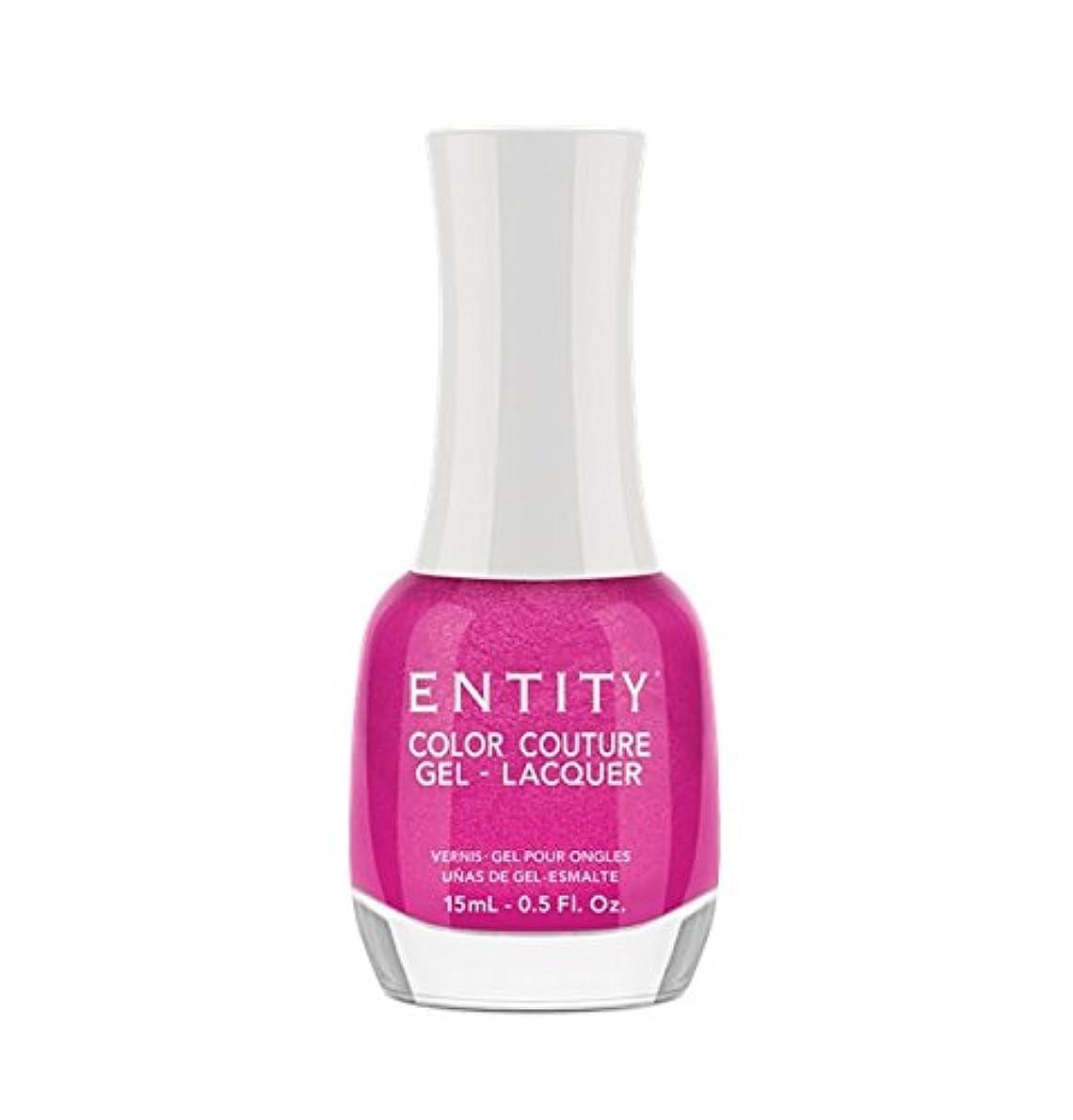 有害な落ち着く許容Entity Color Couture Gel-Lacquer - Beauty Obsessed - 15 ml/0.5 oz
